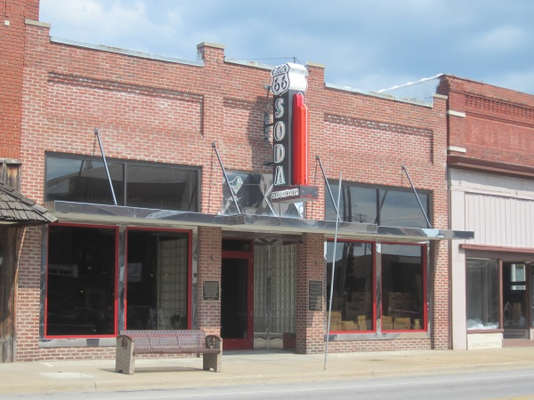 Another former Route 66 business in Baxter Springs